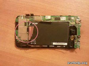 Разобрать Acer Liquid S2 (S520)