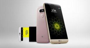 Разобрать LG G5