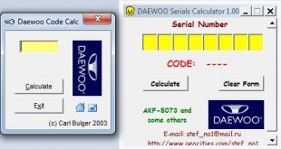 DAEWOO Serials Calculator