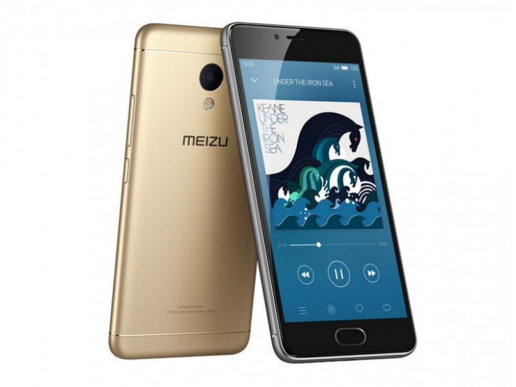 Прошивка Meizu M3s