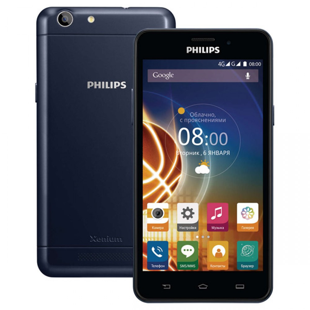 Официальная прошивка Philips Xenium V526