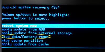 Hard Reset Acer  Predator 8 GT-810