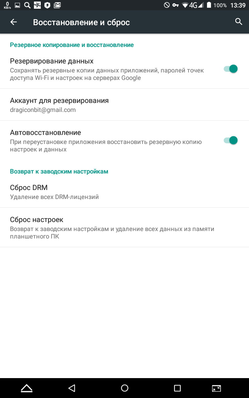 Hard Reset Alcatel 1C