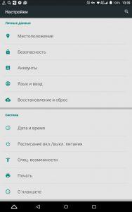 Hard Reset Alcatel Pixi 4 (7) 4G