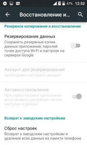 Hard Reset Asus ZenFone 4 Max