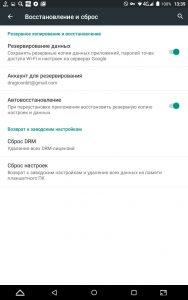 Hard Reset Asus ZenFone 4 Selfie Pro