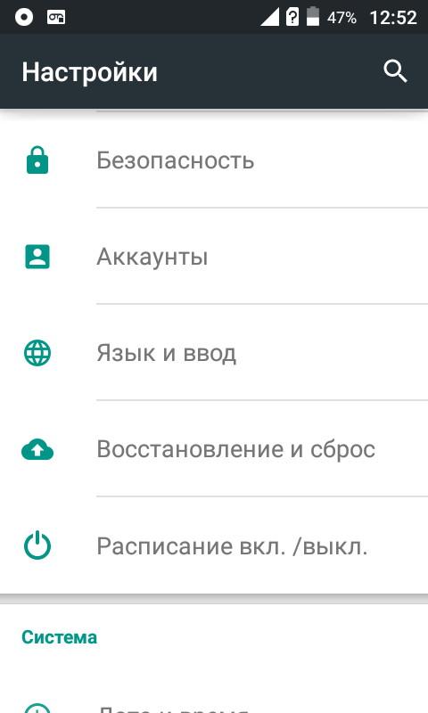 Hard Reset Asus ZenFone 4 Selfie