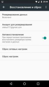 Hard Reset Asus ZenFone 4 ZE554KL