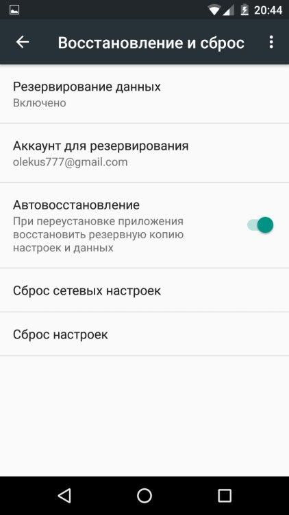 Hard Reset Asus ZenFone 5 Selfie Pro
