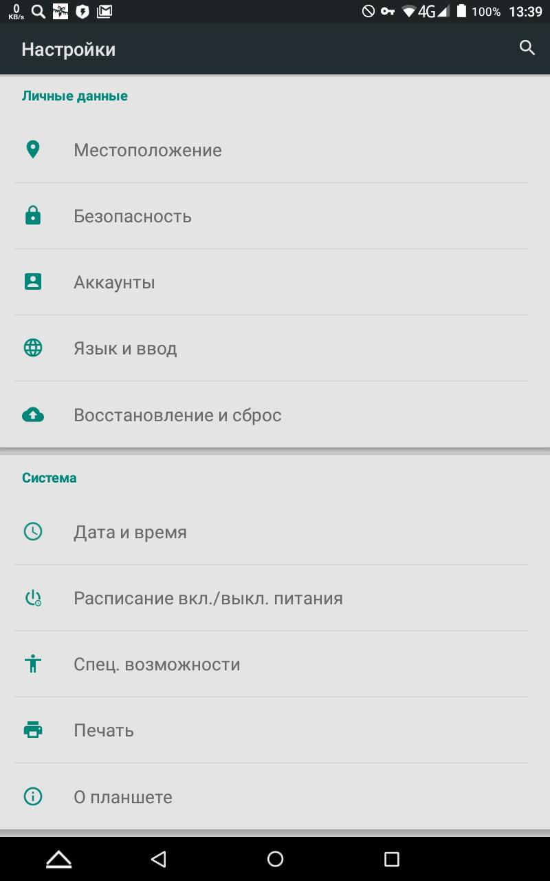 Hard Reset Asus ZenFone C