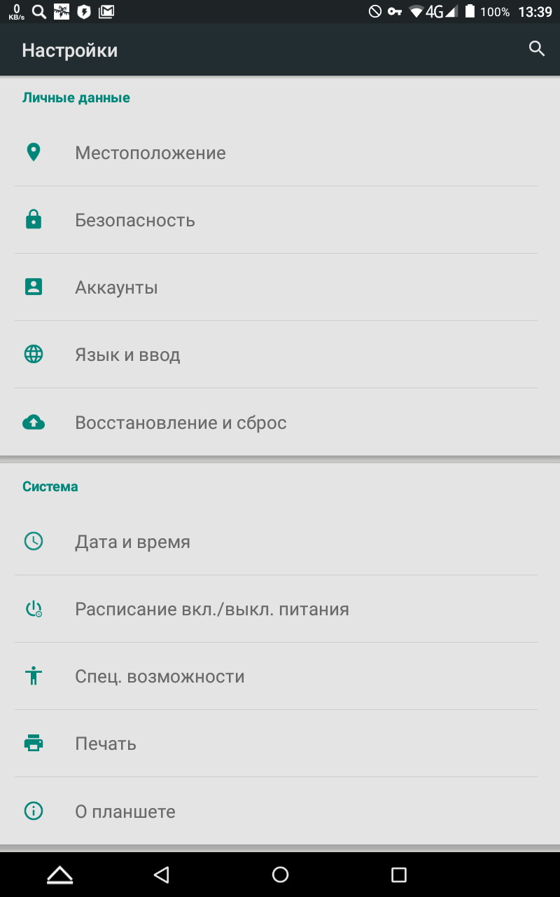 Hard Reset Asus ZenFone Max (M1) ZB556KL