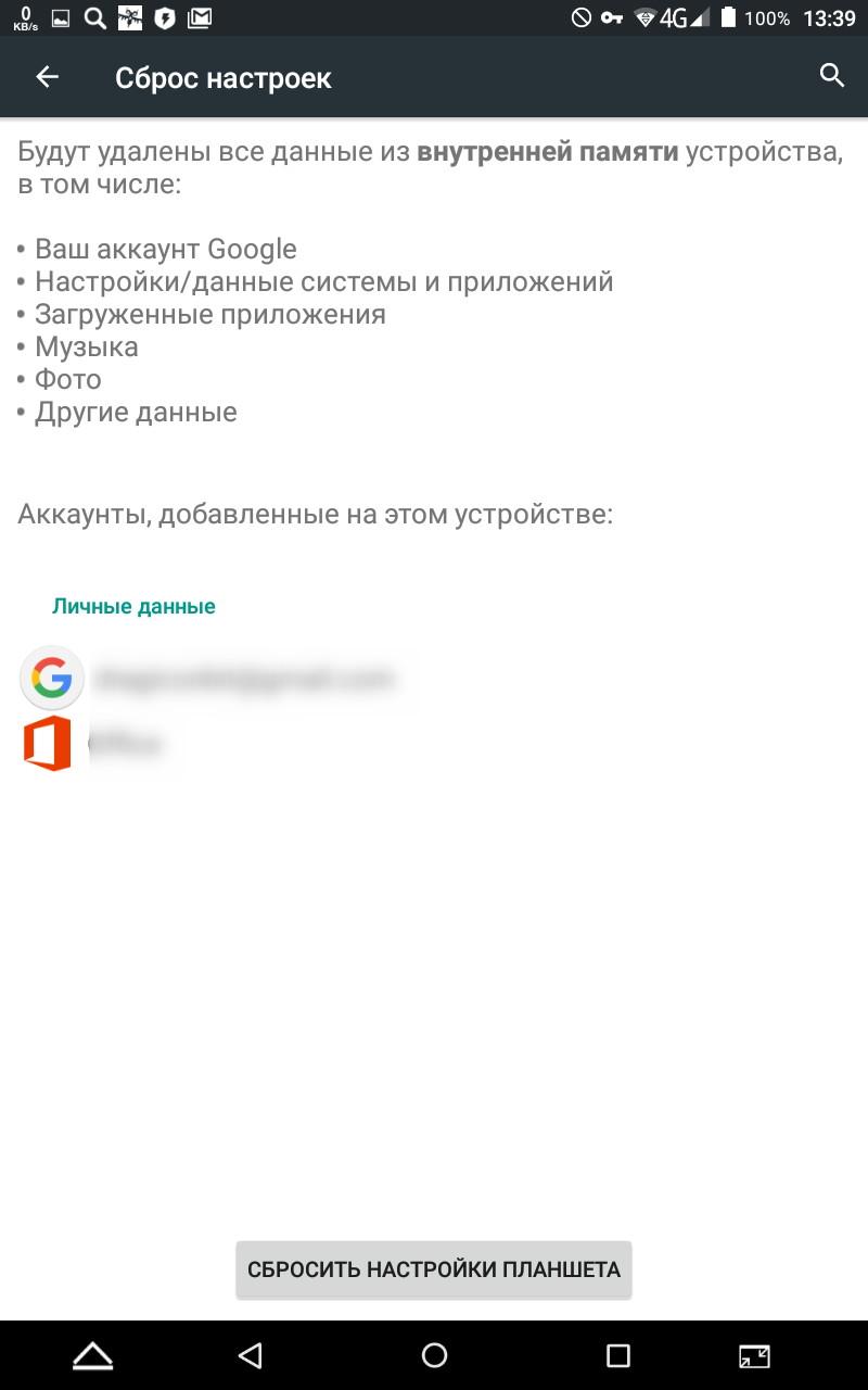 Hard Reset Asus Zenfone Selfie ZD551KL