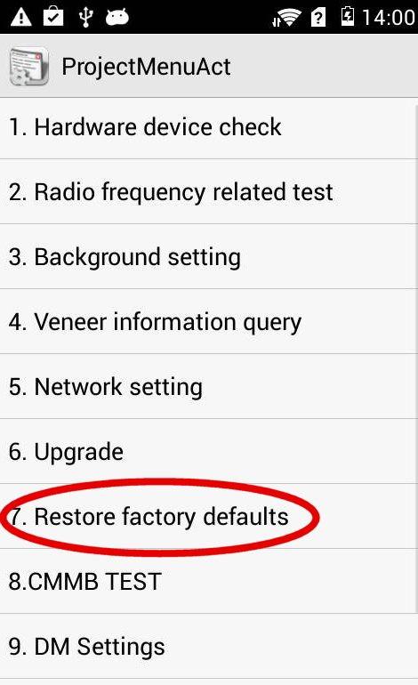 Hard Reset Huawei 7S