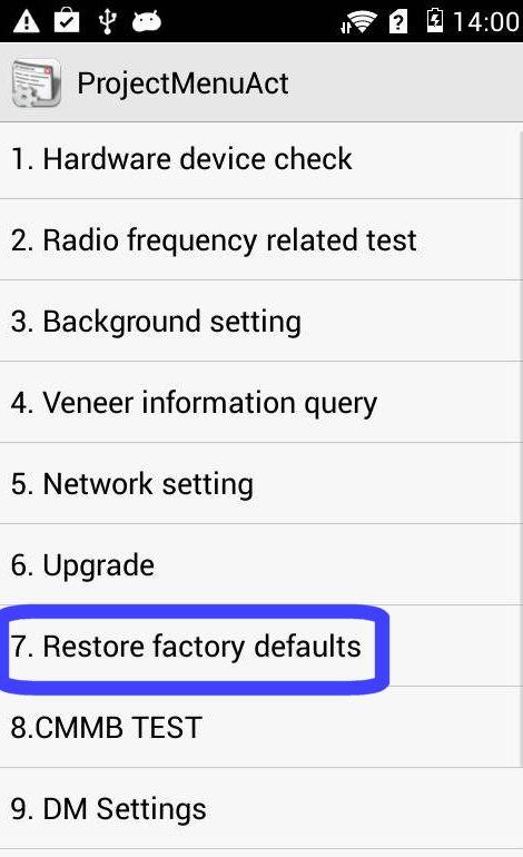 Hard Reset Huawei 8C