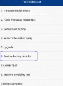 Hard Reset Huawei 8X Max