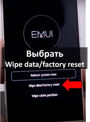 Hard Reset Huawei Enjoy 8
