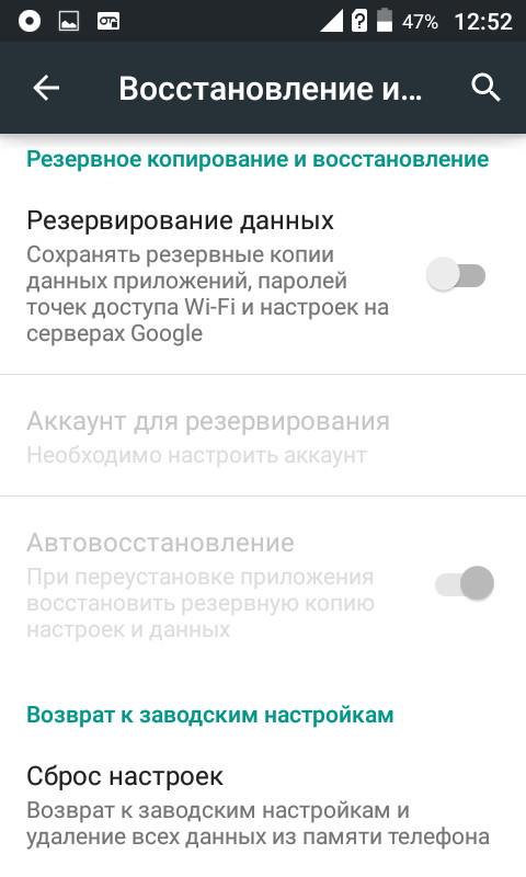 Hard Reset Huawei Honor 20 Lite Russia