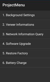 Hard Reset Huawei Mate Xs