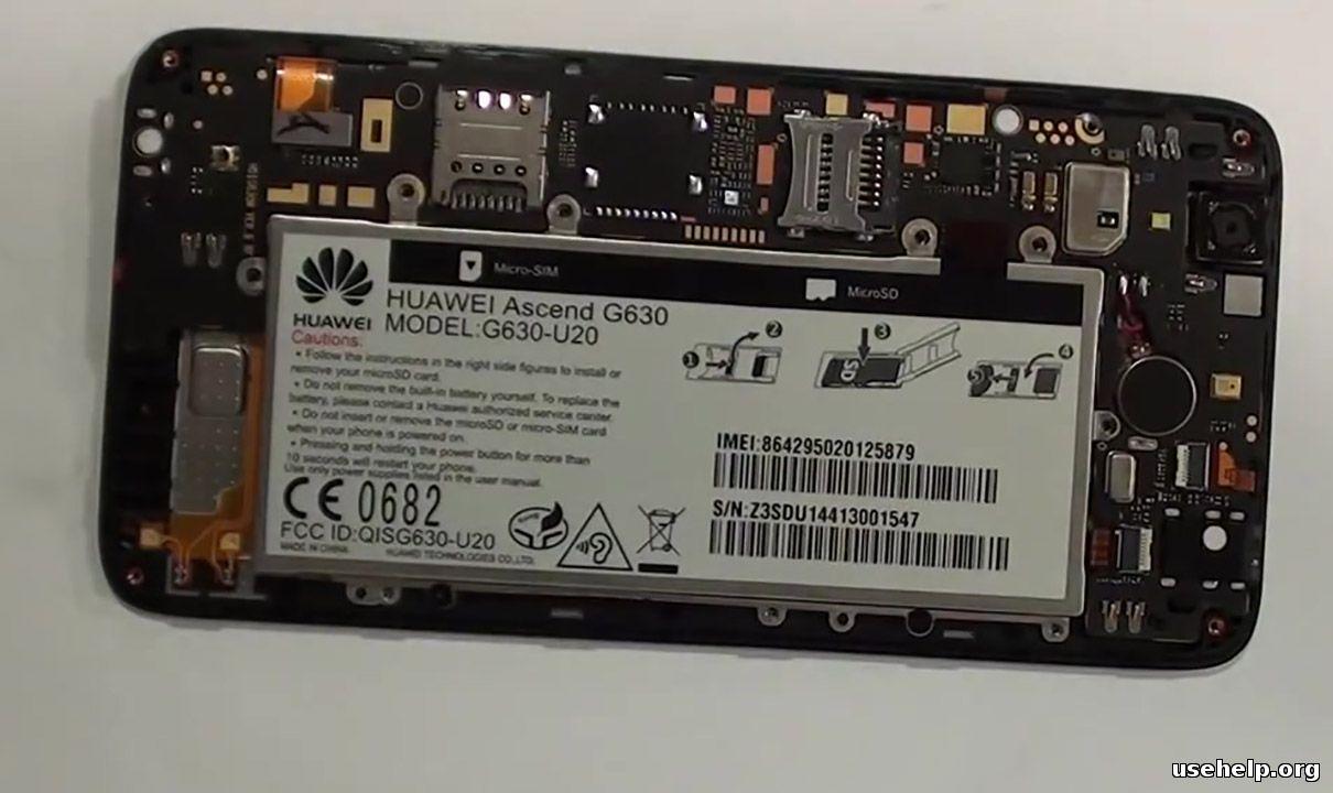 как разобрать Huawei Ascend G630