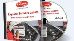 Autocom Delphi 2014 Release 2 + Autocom Truck 2014R2