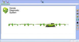 Honda HDS - программа для диагностики Honda + ECU Rewrite